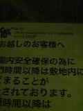 050325_192201.jpg